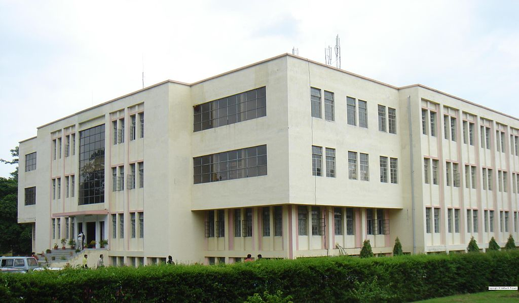 Birla Institute of Technology Mesra Gallery Photo 1