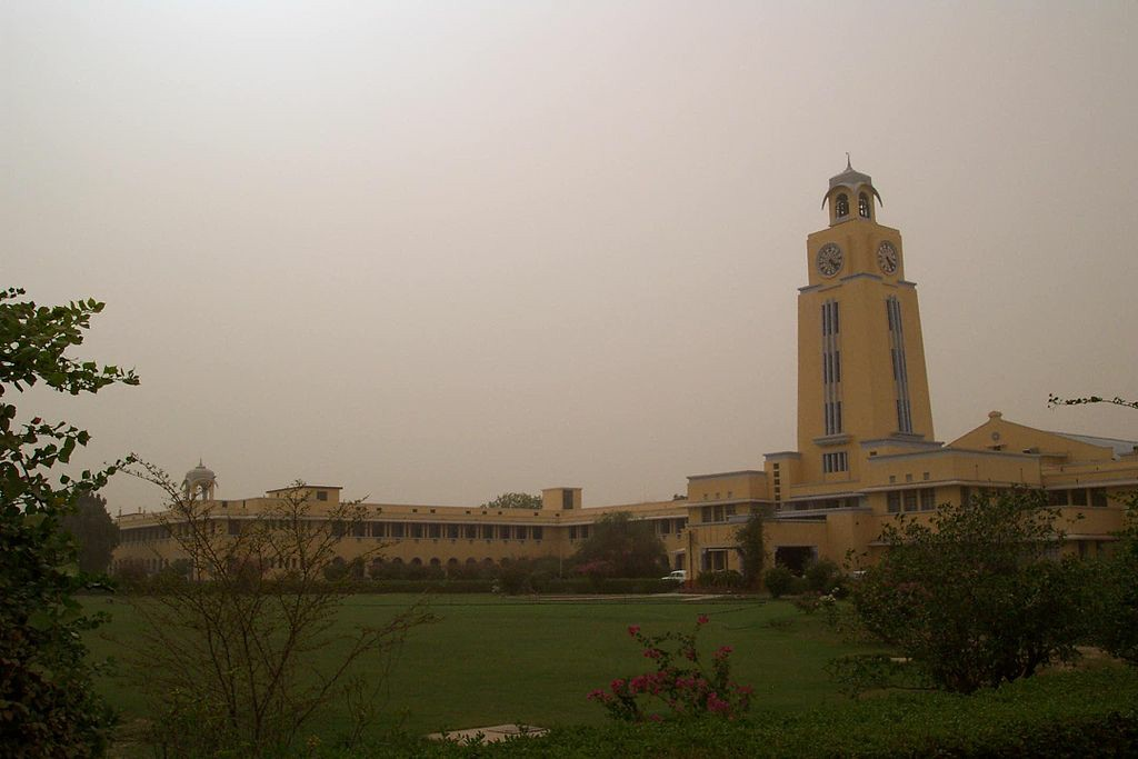 Birla Institute of Technology and Science, Pilani Gallery Photo 1