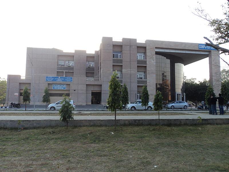 Dr. B. R. Ambedkar National Institute of Technology, Jalandhar Gallery Photo 1