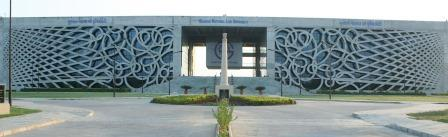 Gujarat National Law University Gallery Photo 1