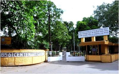 Indian Institute of Engineering Science and Technology, Shibpur Gallery Photo 1