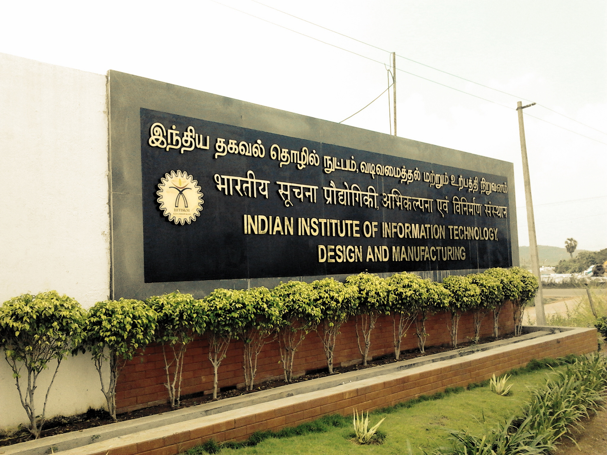 Indian Institute Of Information Technology Kancheepuram Details Facilities Reviews Placements And Many More Fillandfind Com