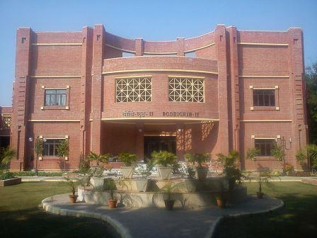 Indian Institute of Management Lucknow Gallery Photo 1