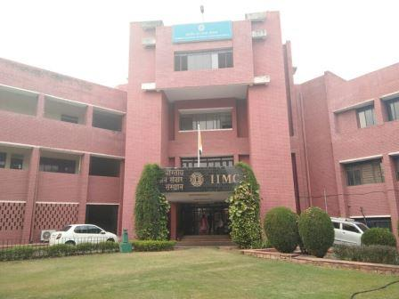 Indian Institute of Mass Communication, Delhi Gallery Photo 1