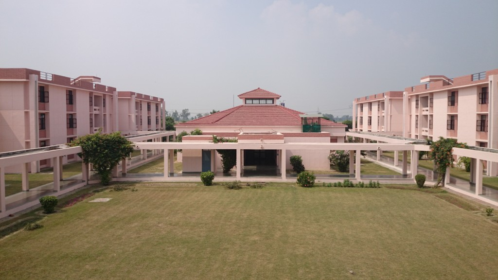 Indian Institute of Technology, Kanpur Gallery Photo 1