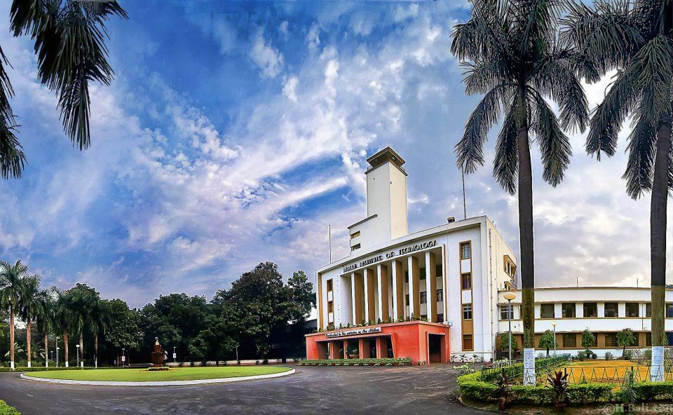 Indian Institute of Technology, Kharagpur Gallery Photo 1