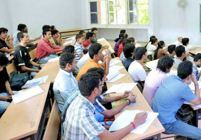 Indian Institute of Technology (Indian School of Mines), Dhanbad Gallery Photo 1