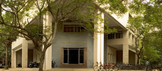 Indian Institute of Technology Madras Gallery Photo 1