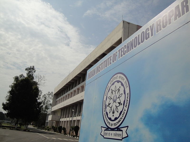 Indian Institute of Technology Ropar Gallery Photo 1