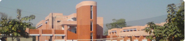 Kamla Nehru Institute of Technology Gallery Photo 1