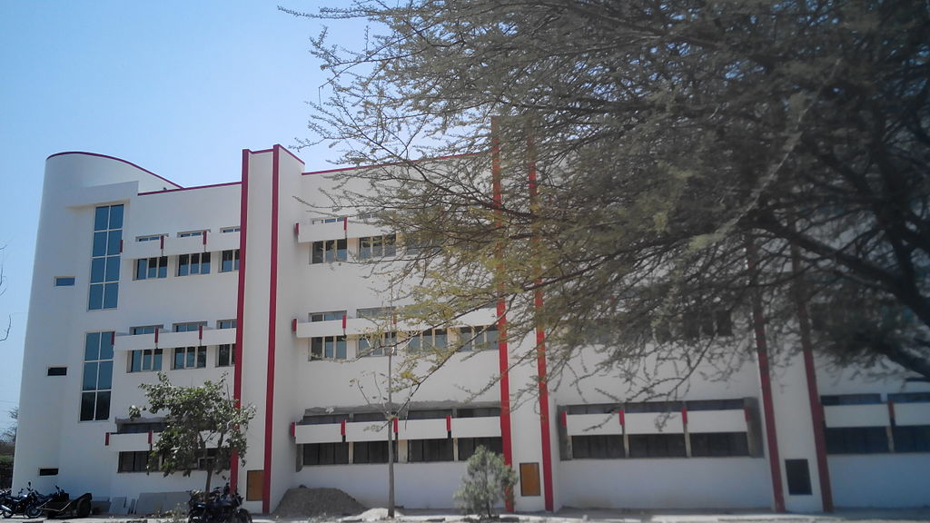 Malaviya National Institute of Technology Jaipur Gallery Photo 1