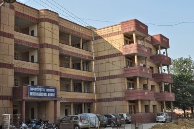 Motilal Nehru National Institute of Technology Allahabad Gallery Photo 1