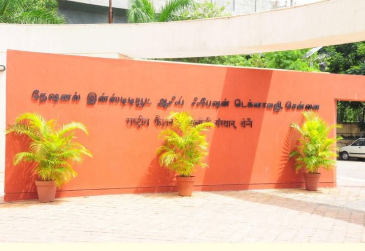 National Institute of Fashion Technology, Chennai Gallery Photo 1
