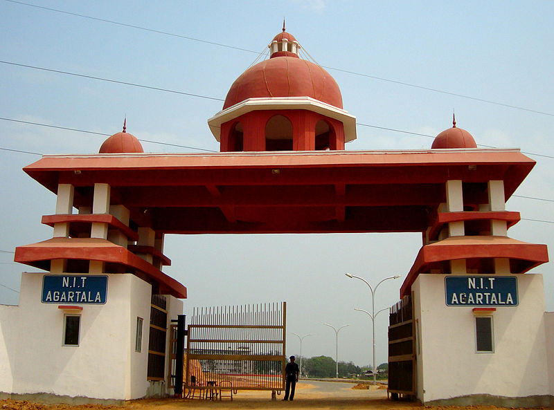 National Institute of Technology, Agartala Gallery Photo 1