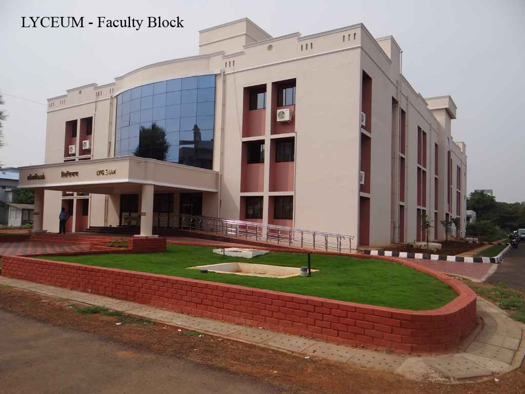 National Institute of Technology, Tiruchirappalli Gallery Photo 1
