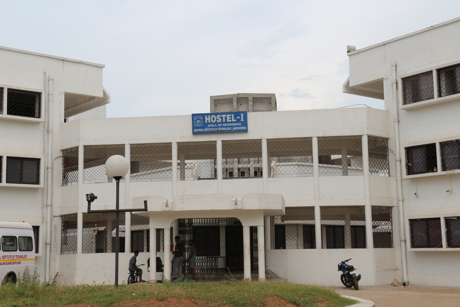 National Institute of Technology Jamshedpur Gallery Photo 1
