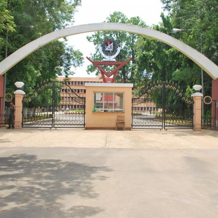 National Institute of Technology Rourkela Gallery Photo 1