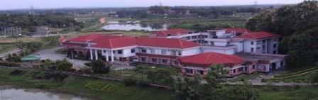 National Institute of Technology Silchar Gallery Photo 1