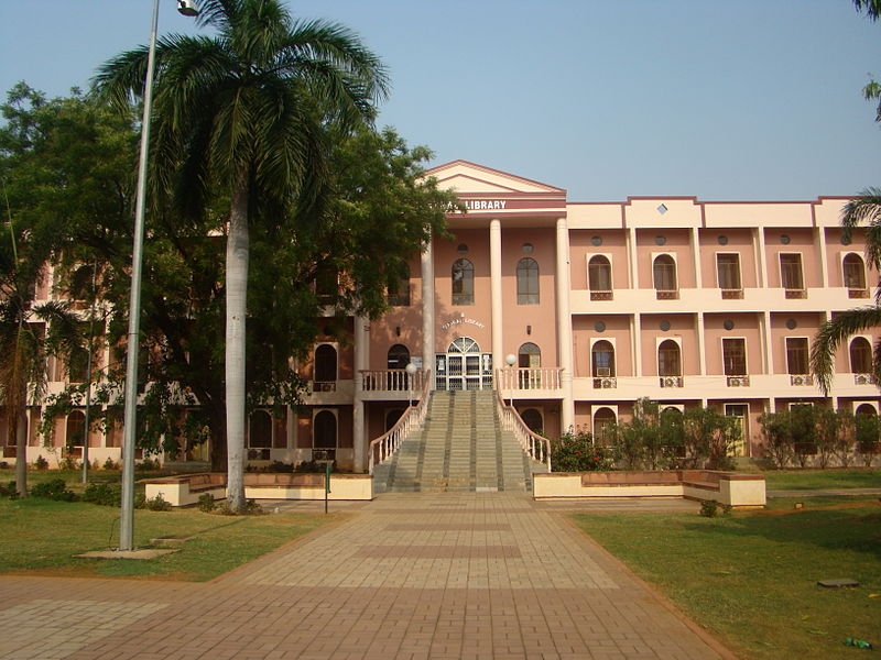 National Institute of Technology Warangal Gallery Photo 1