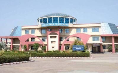 Sanskriti University Gallery Photo 1