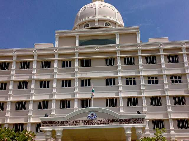 Shanmugha Arts Science Technology and Research Academy Gallery Photo 1