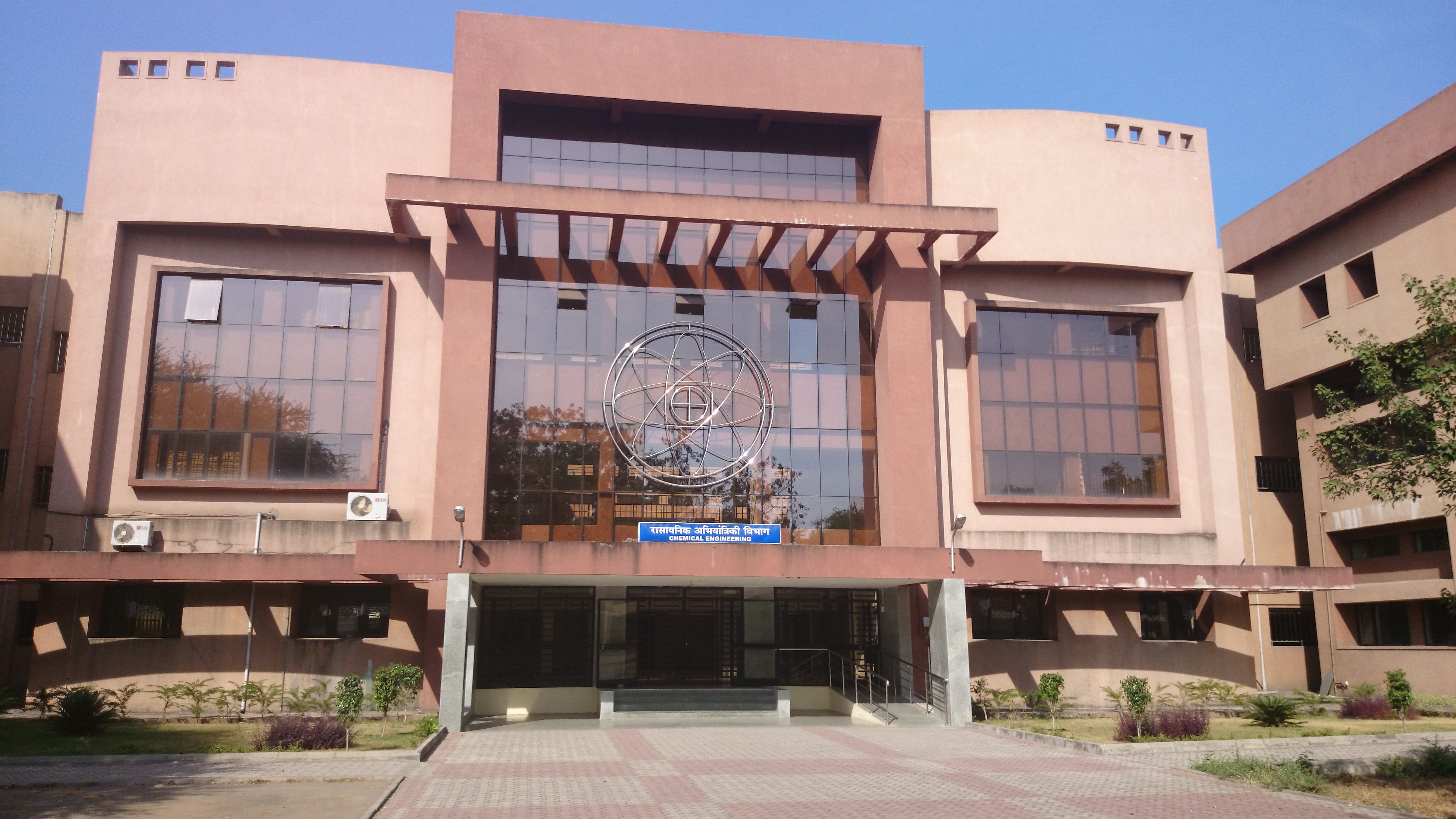 Visvesvaraya National Institute of Technology Nagpur Gallery Photo 1